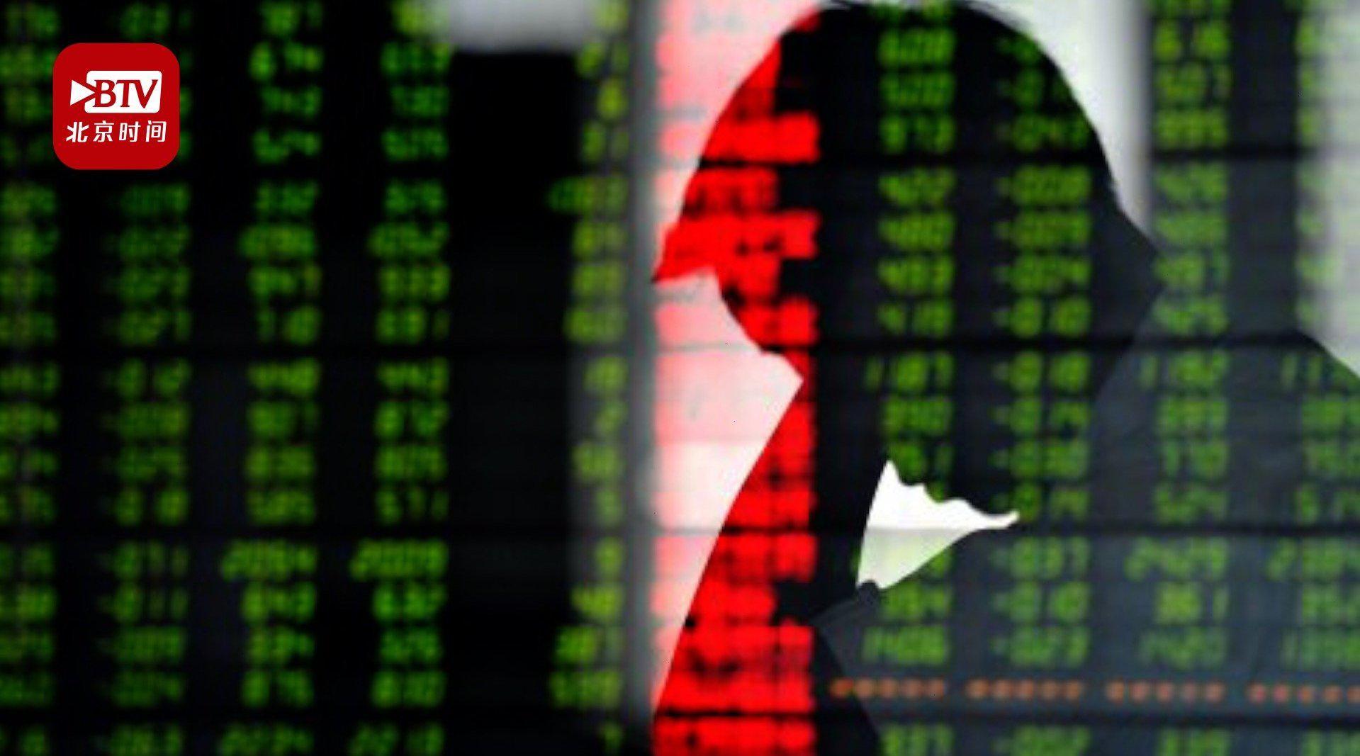 三大指数杀跌 两市逾200股跌停 白酒板块整体跌幅超9%