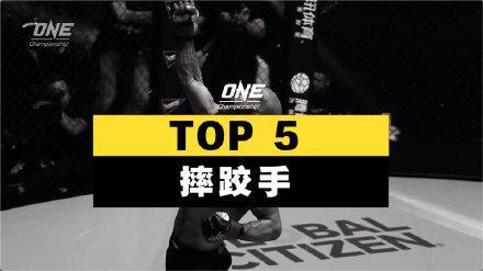 TOP 5 摔跤手: 原型瑞图·佛加榜单第四,榜单第一名你肯定服!