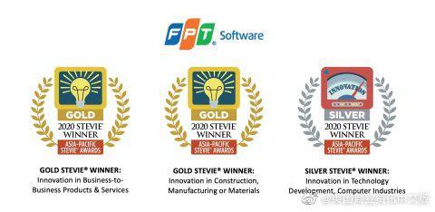 FPT Software的创新产品荣获多项亚太Stevie®奖