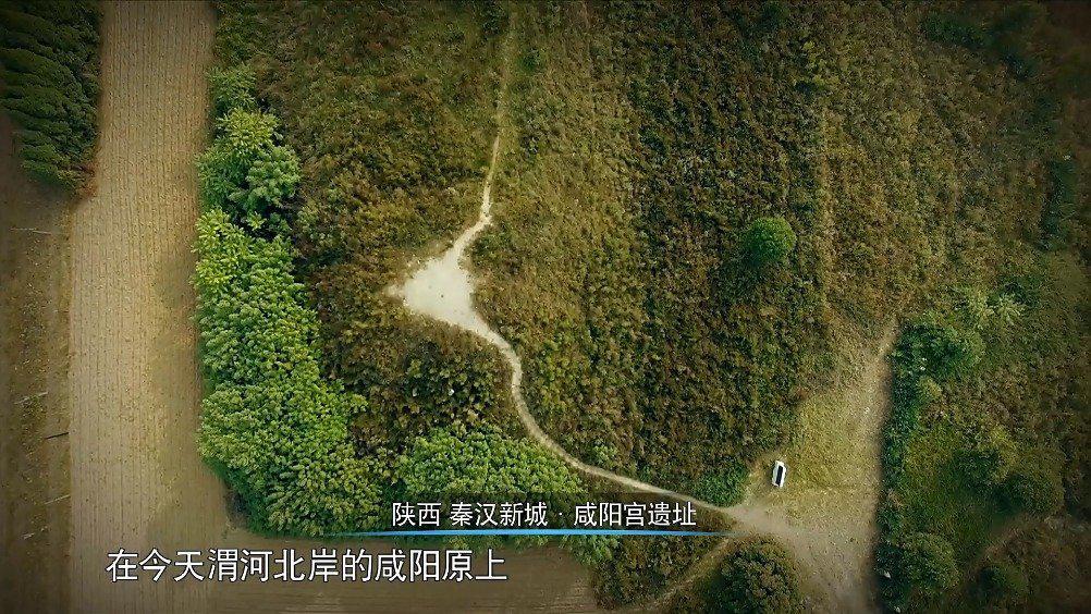 纪录片《从秦始皇到汉武帝》 第三集 汉定天下 公元前206年10月……