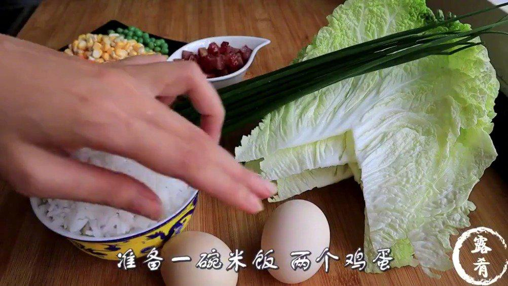 五锦翡翠饭包