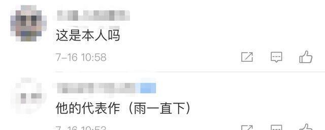 """""""苦情歌天王""""张宇罕露面,白发苍苍显老态,家族遗传病困扰多年"""