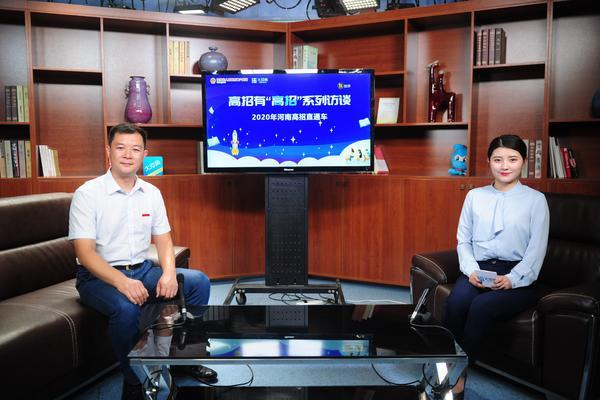 【高招访谈】河南大学:今年本科招生9000人 首年面向港澳台地区招生
