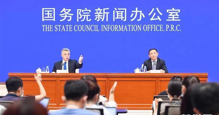 国新办举行上半年央企经济运行情况新闻发布会