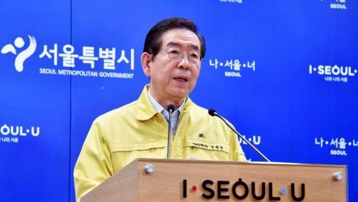 """首尔市长失联引发政治圈""""地震""""!发现时身亡,政府进入紧急状态"""