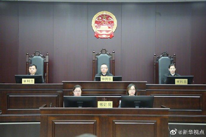 内蒙古自治区党委原常委、呼和浩特市委原书记云光中受贿案一审开庭