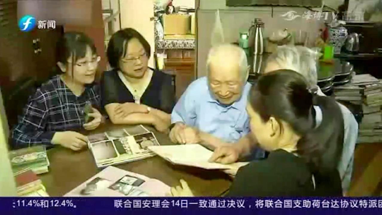 百岁老教师自制动物标本,博物馆帮忙修复!
