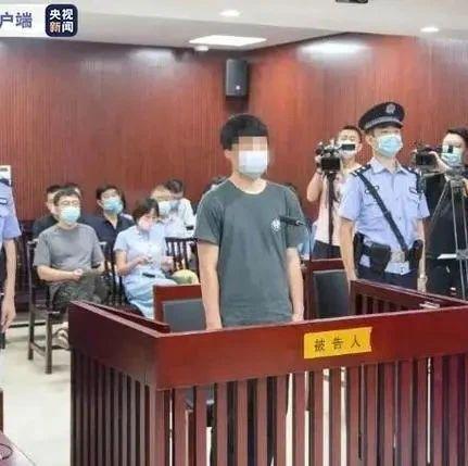沈阳一男子组织考试作弊 获刑三年五个月