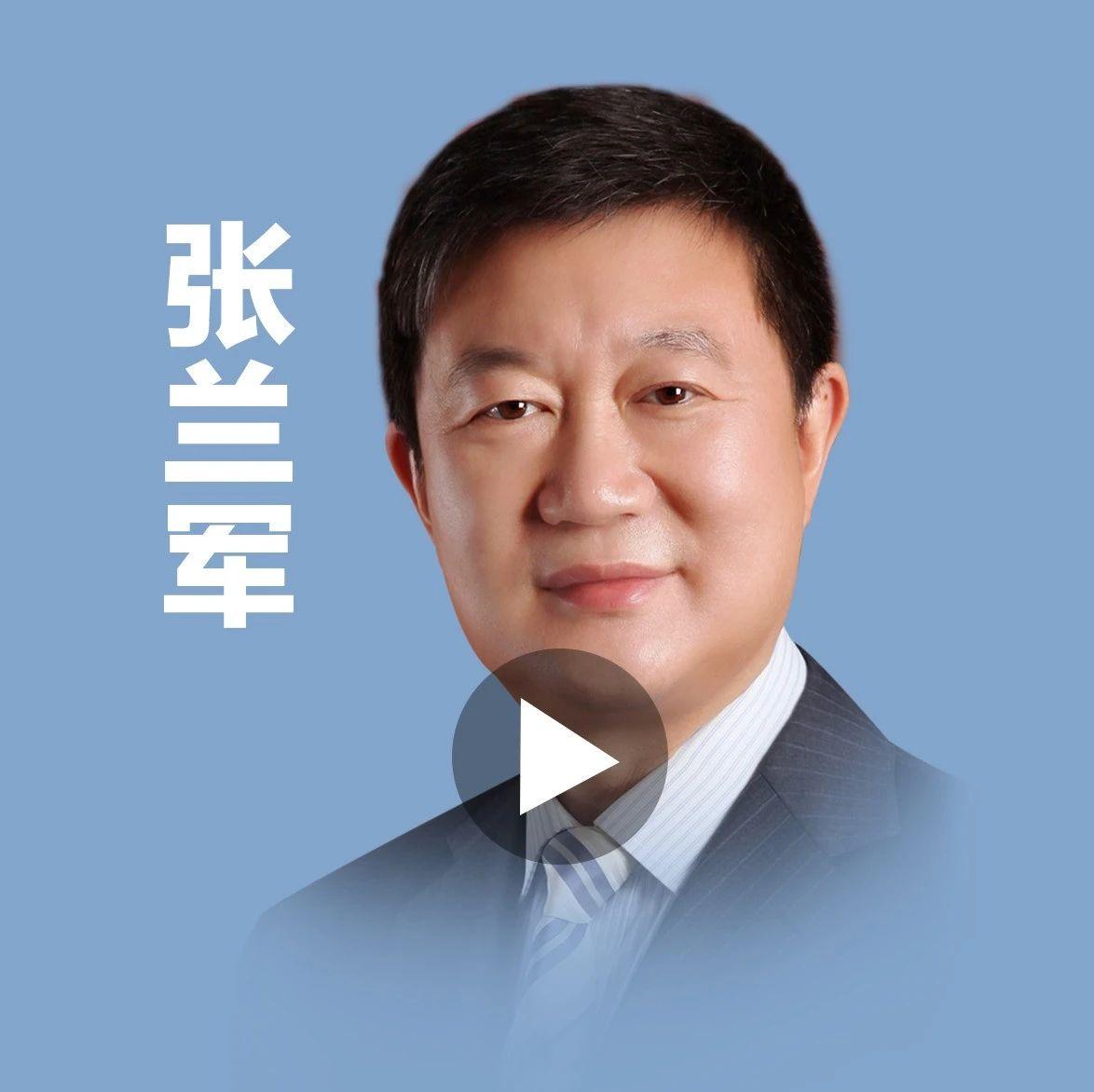 明日直播丨中山大学肿瘤防治中心肺癌首席专家张兰军教授谈肺结节
