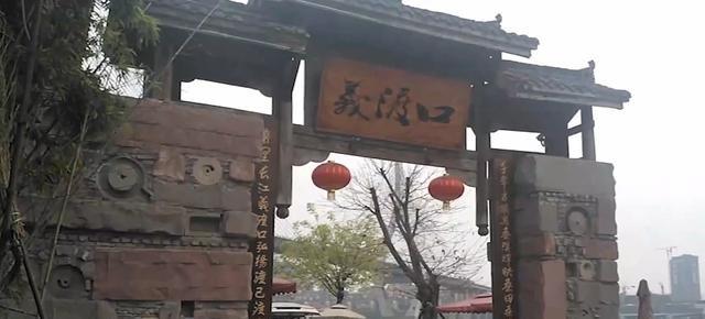 重庆大渡口新装修的古镇