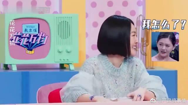 小S不赞同姐姐大S的育儿理念,蔡康永:是一个有趣的态度!
