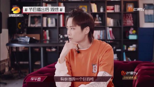 关于今年第一爆款单曲《无价之姐》 Q:为什么吴梦知自己不写让你