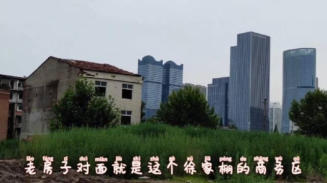 武汉最繁华的商务区,一路之隔全是棚户老小区,拆迁费能赔多少?
