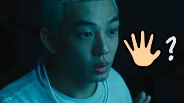 × 周末宣传片花 ! 俊宇和俞斌正在谋划什么??