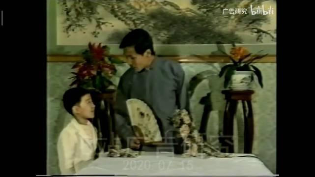 以相声的形式做广告(1988年) 马志明 马六甲 天津家电一厂 天牌