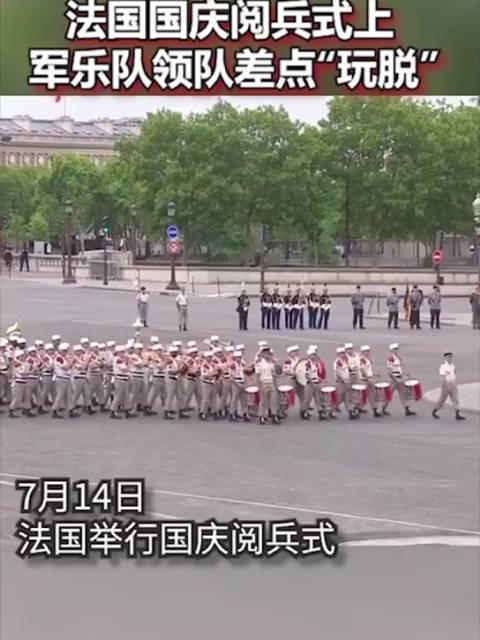7月14日,法国国庆阅兵式上……