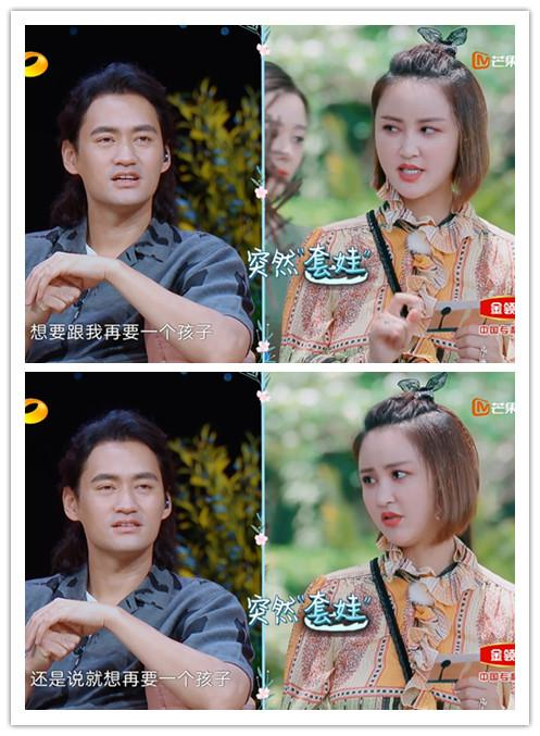 """谢娜、张歆艺想生二胎?《妻子的浪漫旅行》变""""生子的浪漫旅行"""""""