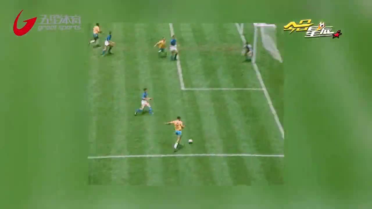 【今日星辰】巴西后卫 卡洛斯·阿尔贝托