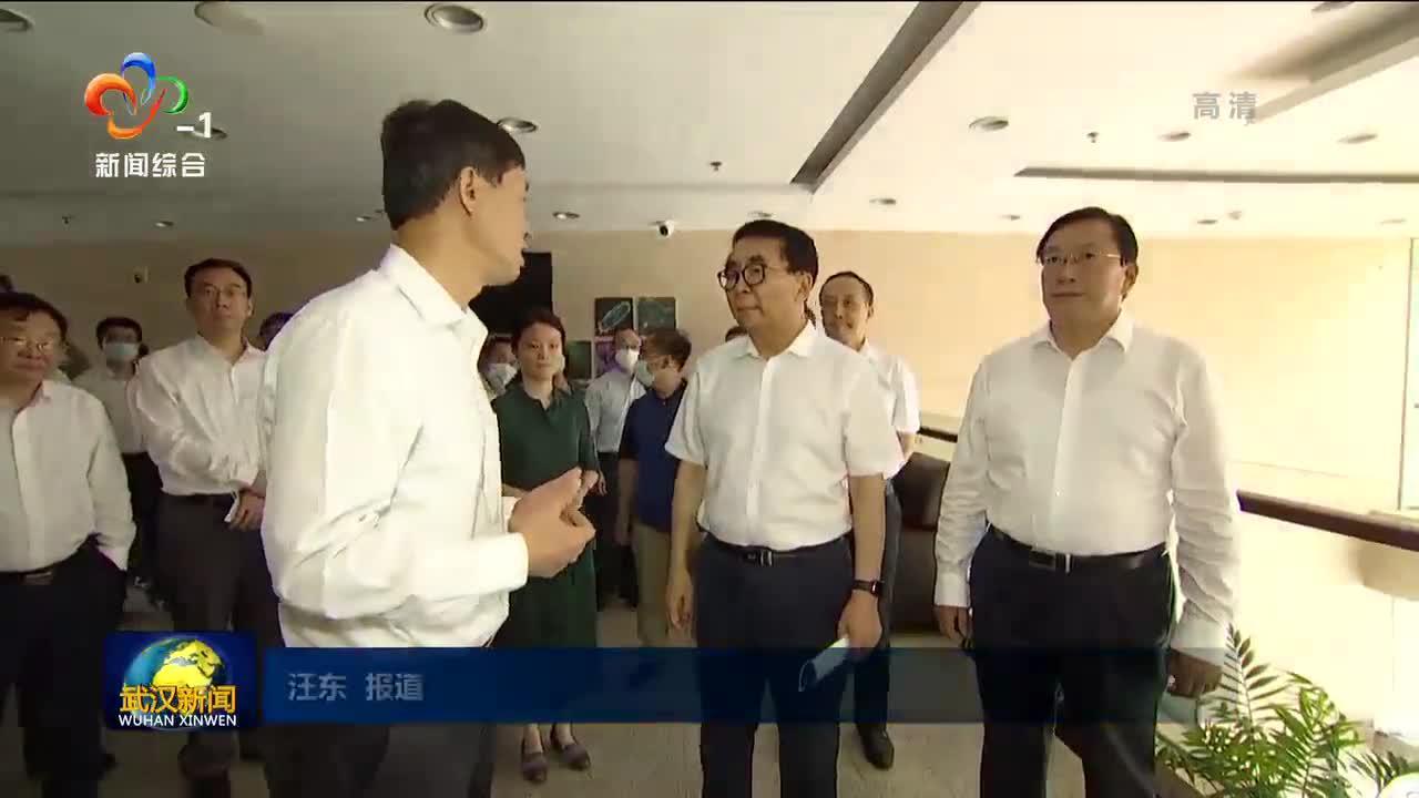中国科学院院长白春礼来汉考察调研 加快推动科技成果转化 更好服务武汉高质量发展