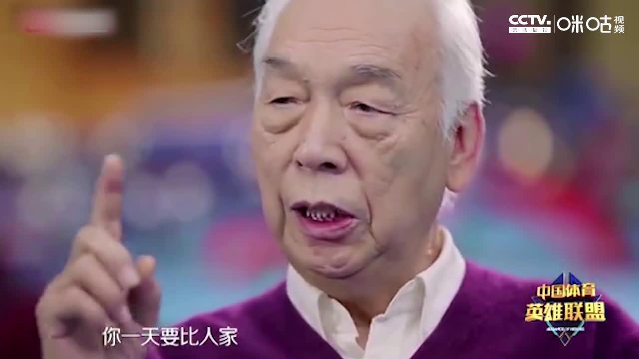 为了梦想可以有多拼 恩师张燮林讲述邓亚萍训练故事