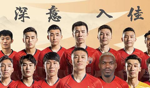 官方!深足宣布14名球员加盟球队,孙可、张鹭和糜昊伦在列