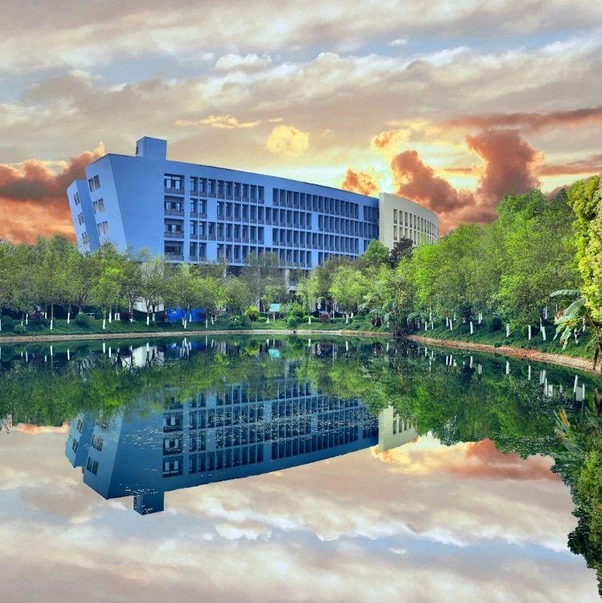 2020年招办主任来帮忙丨重庆师范大学涉外商贸学院招办主任余立勤访谈