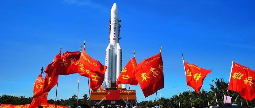 """长五在文昌""""就位"""",目标:火星!"""