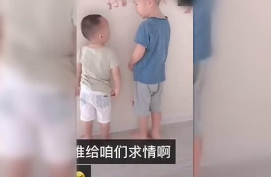 俩兄弟打碎妈妈的香水被罚站,之后哥俩的对话,让妈妈笑出眼泪