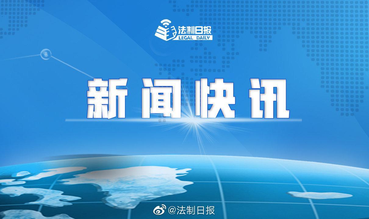 重庆市卫健委:冻虾虾体及有关接触人员均未发现阳性
