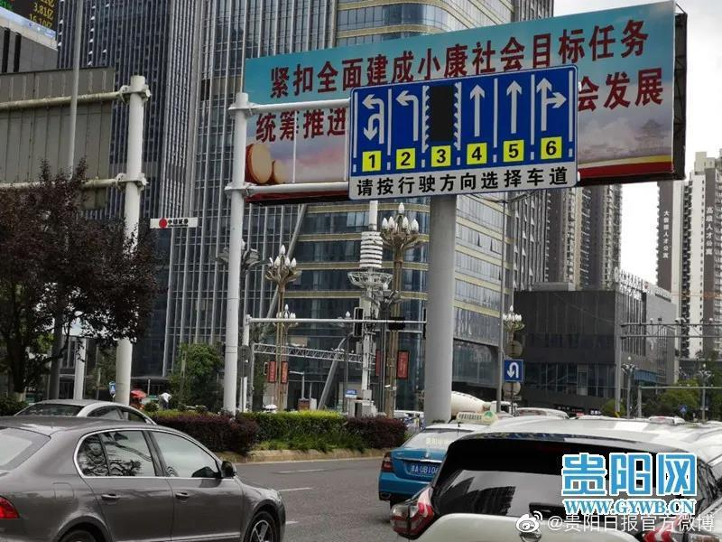 """过往车辆注意!7月19日起,贵阳这个路口将启用""""潮汐车道"""""""