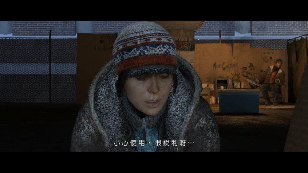 《超凡双生》第十章:无家可归 最近通关了一个游戏《超凡双生》
