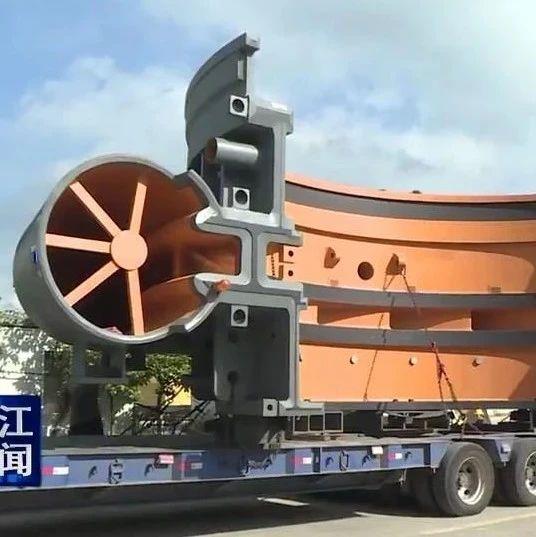 阳江抽水蓄能电站首台机组座环交付使用