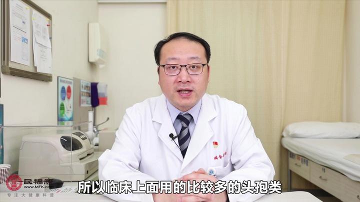 尿路感染的治疗方法有哪些?