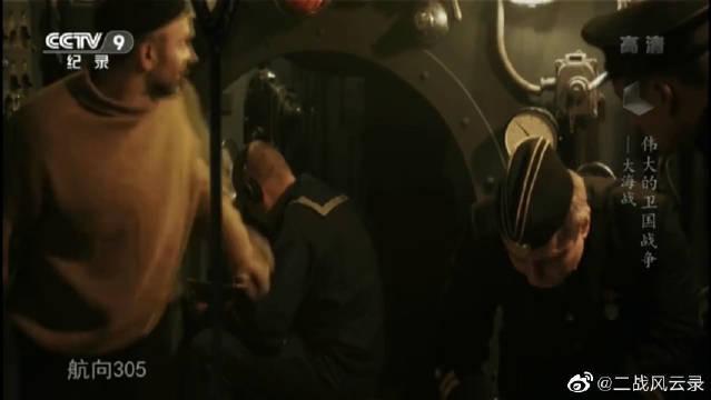 苏军潜艇发射鱼雷,艇员们在焦急等待!