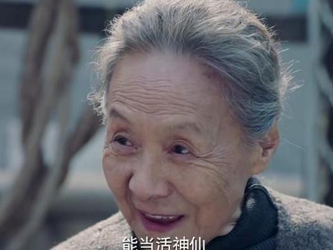 吴彦姝出演什刹海,台词功底彰显戏骨之魅,自然的演技让人佩服