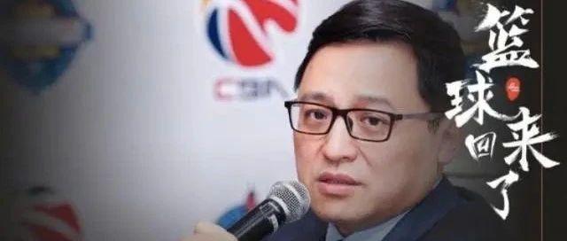 """CBA公司CEO王大为忽然辞职,疑因""""桃色""""风波曝光,曾被姚明大力举荐"""