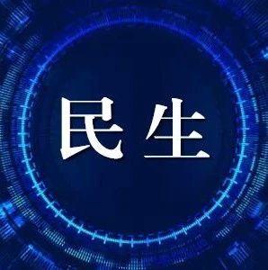 【民生】福利!大庆市政府投入100万,信用卡刷卡满减活动来啦!