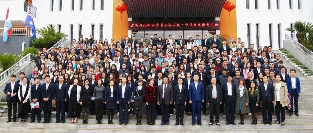镇雄衡水实验中学清北强基实验班名师即将亮相!