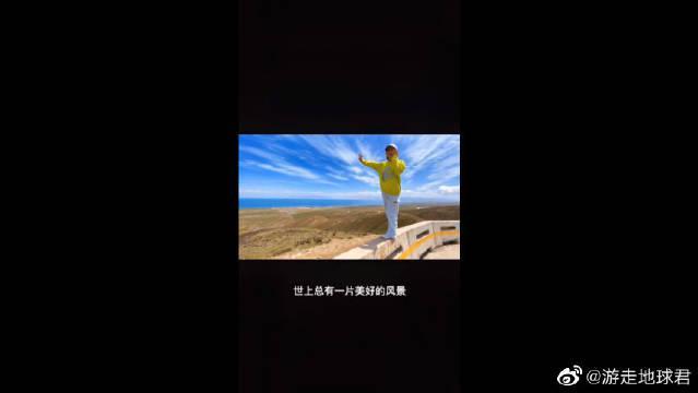 自驾游西藏行,怎么能不来青海湖?青海湖,中国最大咸水湖……