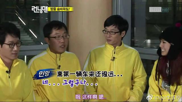 宋智孝金钟国组最强追击队 刘在石正逃跑呢……