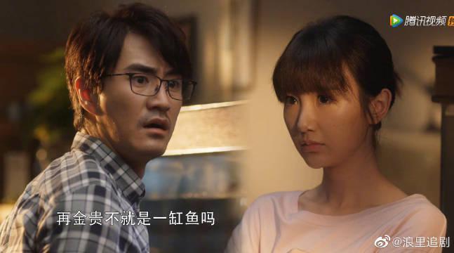 《三十而已》中因为晓芹@毛晓彤 妈妈拔了鱼缸插销……