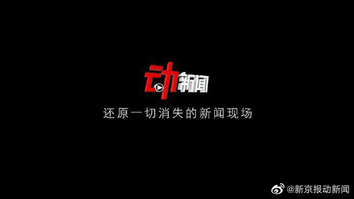 2020年北京成人高考网上报名时间确定:为8月28日至9月2日