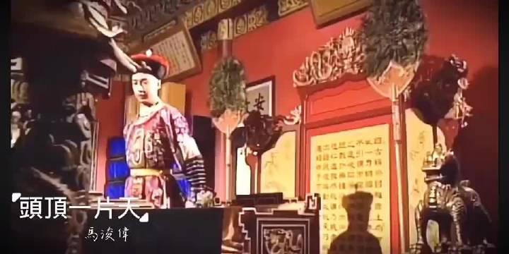 马浚伟通过北京大学光华管理学院硕士研究生学位论文答辩……