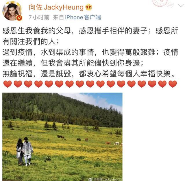 36岁向佐生日发文,透露夫妻两人现状,郭碧婷竟是一人孤独备孕?