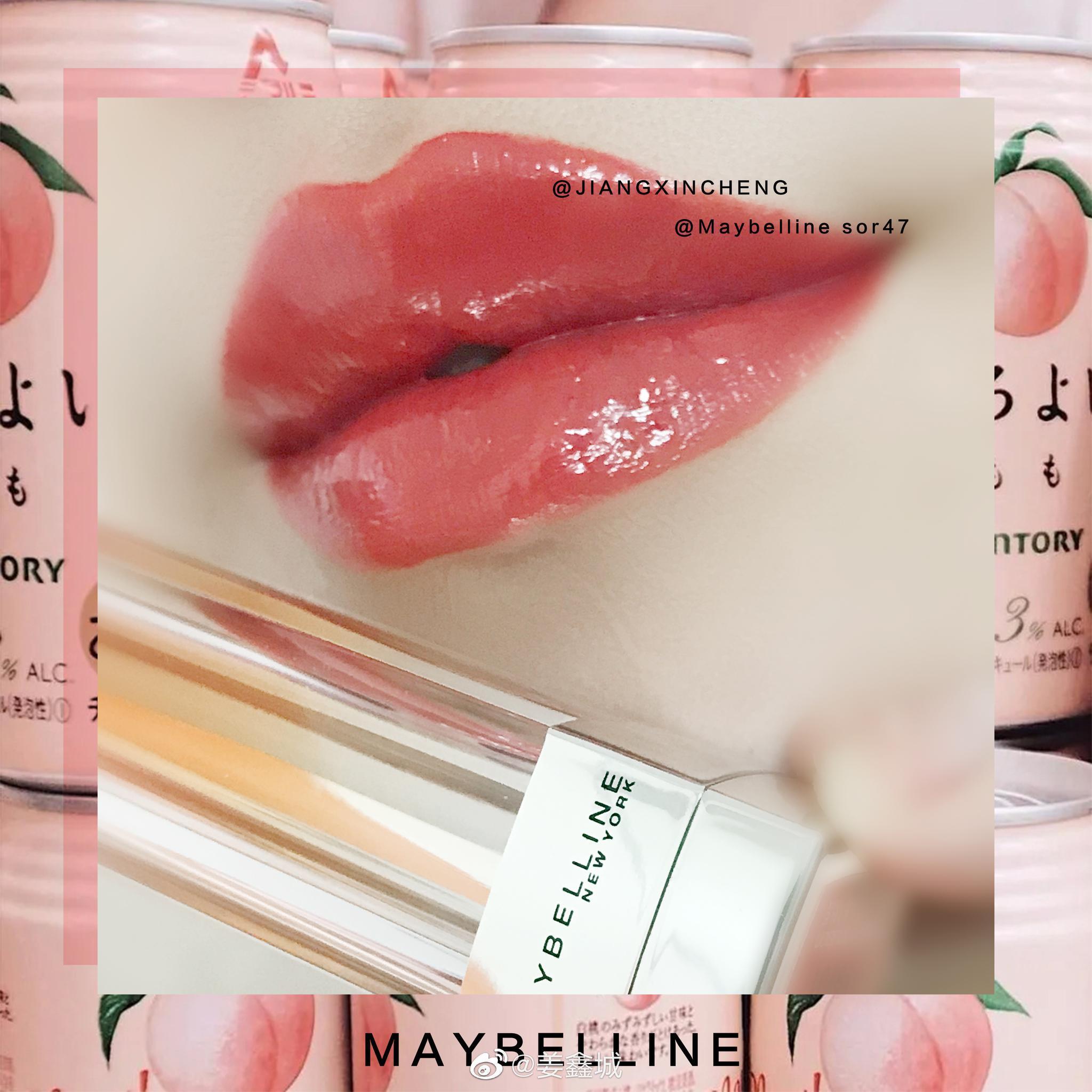 之前视频里的美宝莲SOR74 超好看的日落枫叶色🍁 膏体是滋润质地