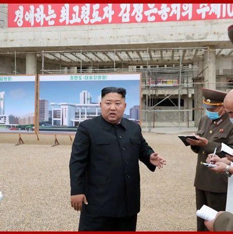 金正恩视察平壤综合医院建设工地 对干部提出批评