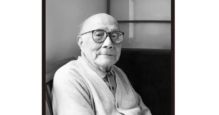 送别107岁周退密翁:百年海上文脉,留着他散发余馨