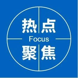 伟仕佳杰(0856.HK):云MSP将大行其道,天花板已经打开
