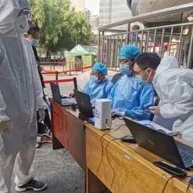 极速战疫 中国电信新疆公司全力做好通信保障