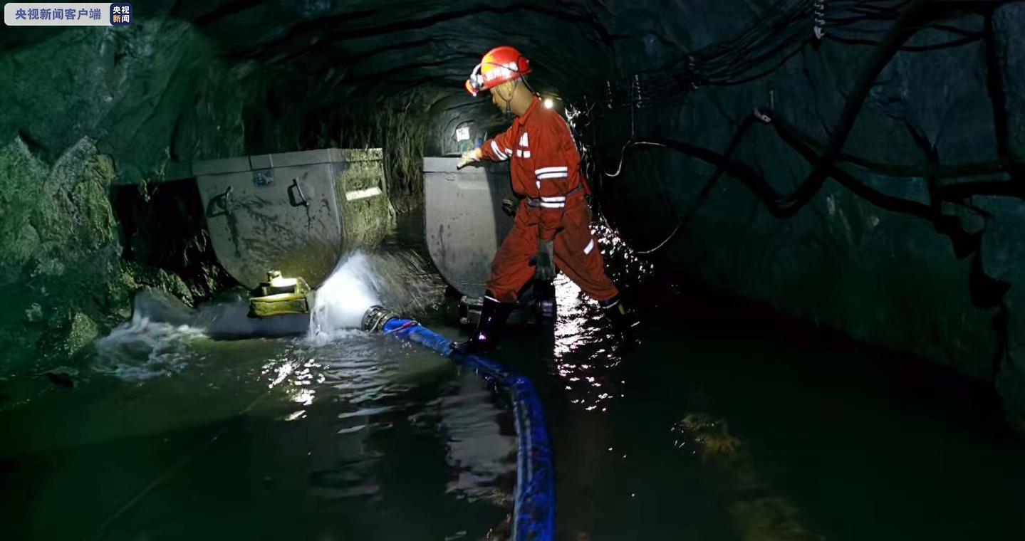 杏悦:观音煤矿发生涌水事故目前暂无人杏悦图片